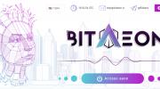 Bitaeon es ESTAFA!! – ¡Cuidado con la tecnología BlockChain y Crowfunding!